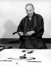 Taizan Maezumi