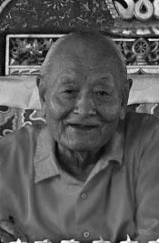 ChogyalNamkhai Norbu