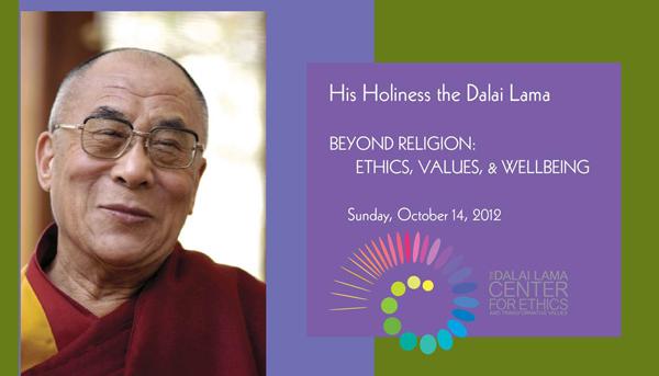 Dalai Lama at MIT 1