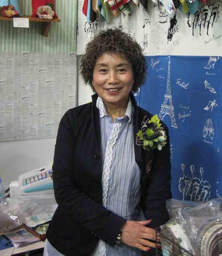 Suzuko Koseki