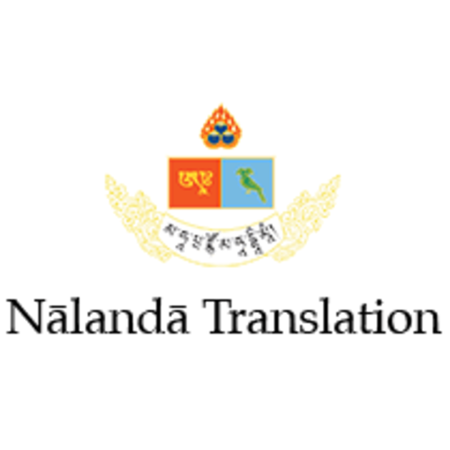 Nalanda Translation Committee