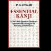 Essential Kanji