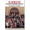 Earth Conference One