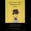 Holding Yin, Embracing Yang