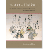 The Art of Haiku