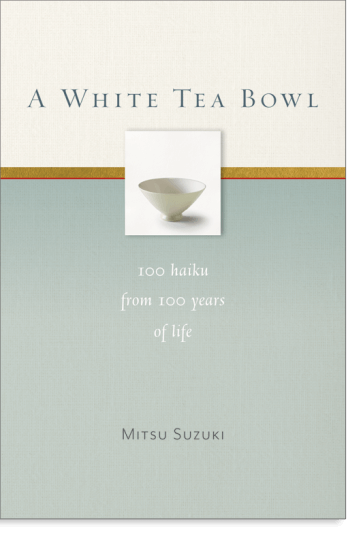 A White Tea Bowl