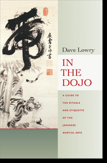 In the Dojo
