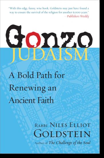 Gonzo Judaism