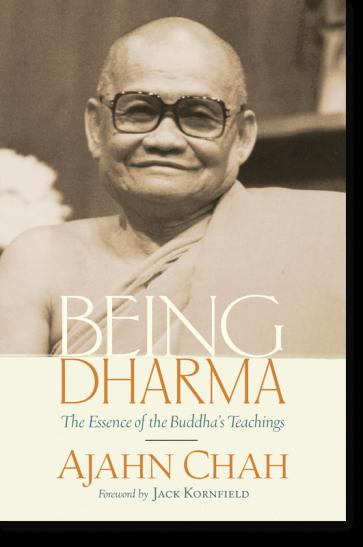 Being Dharma
