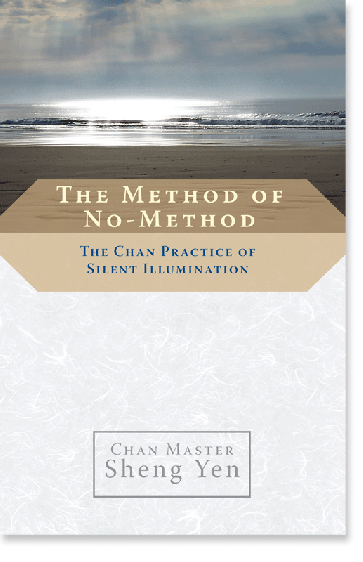 The Method of No-Method
