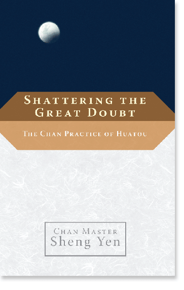 Shattering the Great Doubt