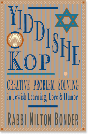 Yiddishe Kop