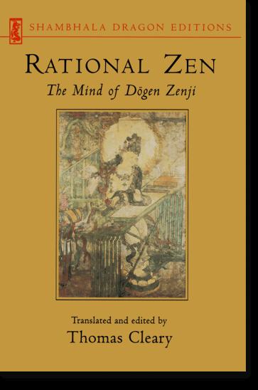 Rational Zen