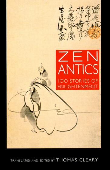 Zen Antics