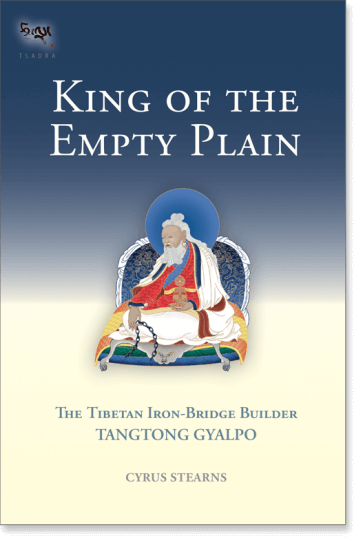 King of the Empty Plain