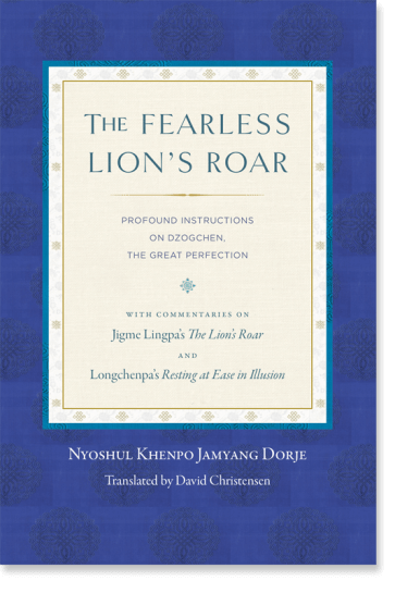 The Fearless Lion's Roar