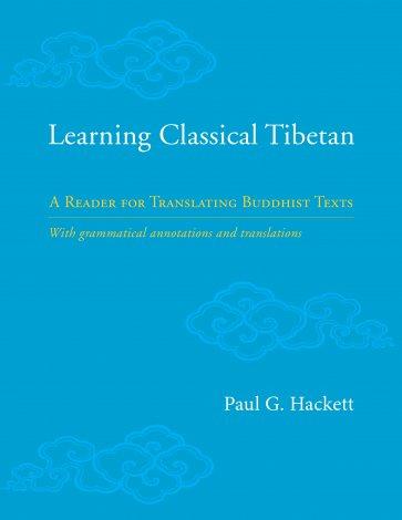 Learning Classical Tibetan