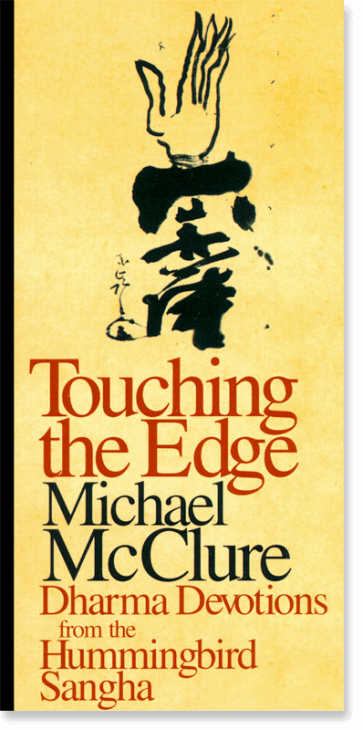 Touching the Edge