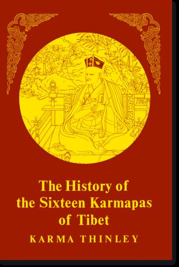 History of the Sixteen Karmapas of Tibet