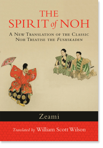 The Spirit of Noh