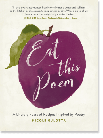 Eat This Poem