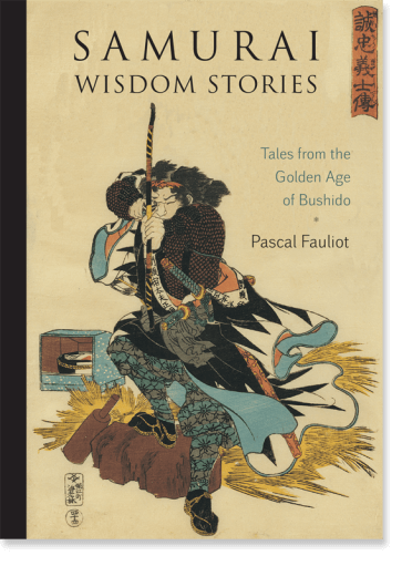 Samurai Wisdom Stories