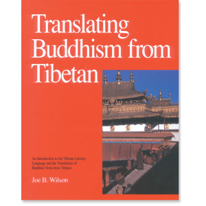 manual of standard tibetan language and civilization language civilization