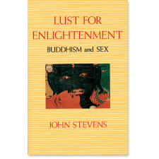 Lust for Enlightenment