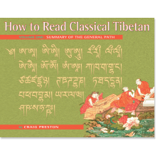 How to Read Classical Tibetan, Volume One