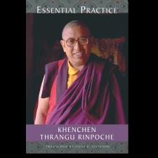 Essential Practice