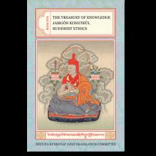 The Treasury of Knowledge: Book Five