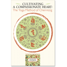 Cultivating a Compassionate Heart