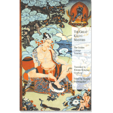 The Great Kagyu Masters