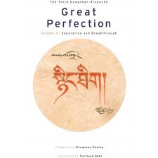 Great Perfection, Volume Two