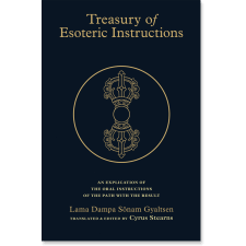 Treasury of Esoteric Instructions