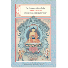 The Treasury of Knowledge: Books Two, Three, and Four