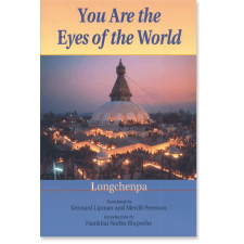 You Are the Eyes of the World