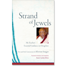 Strand of Jewels