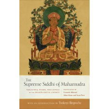 The Supreme Siddhi of Mahamudra