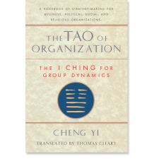 The Tao of Organization