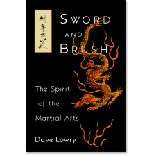 Sword and Brush