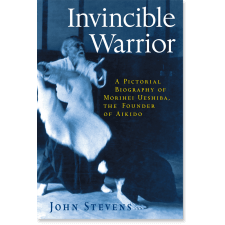 Invincible Warrior