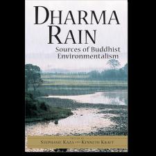 Dharma Rain