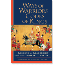 Ways of Warriors, Codes of Kings