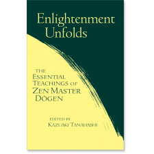 Enlightenment Unfolds