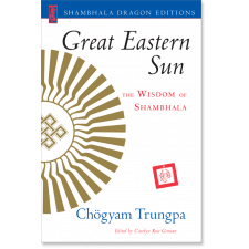 Great Eastern Sun
