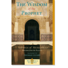 The Wisdom of the Prophet