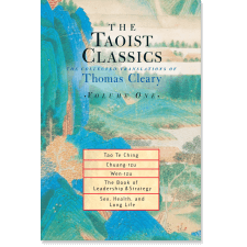 The Taoist Classics (Volume 1)