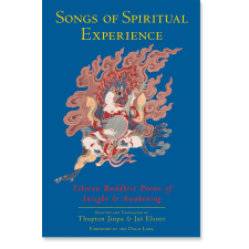 Songs of Spiritual Experience