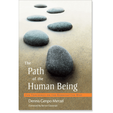 The Path of the Human Being
